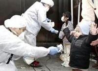 Deutsche Welle - Fukushima