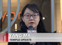 Temple Update: March 15, 2018