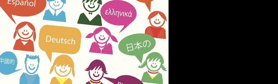 Media Inside Out: Multilingual Education