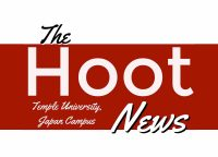 The Hoot: TUJ News