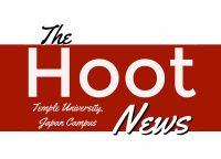 The Hoot: TUJ News